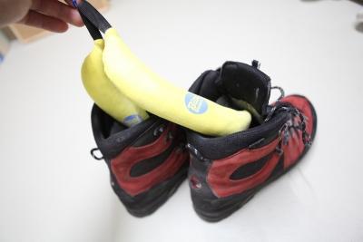 abenteuerreich Erlebnistouren,Blog,Testbericht,Boot Bananas